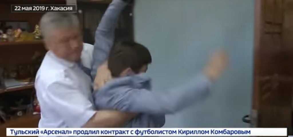 Russian State TV Journalist Shoved To Ground By Official On Camera